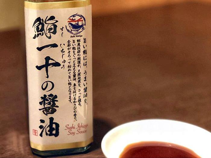 S__8290309醤油02