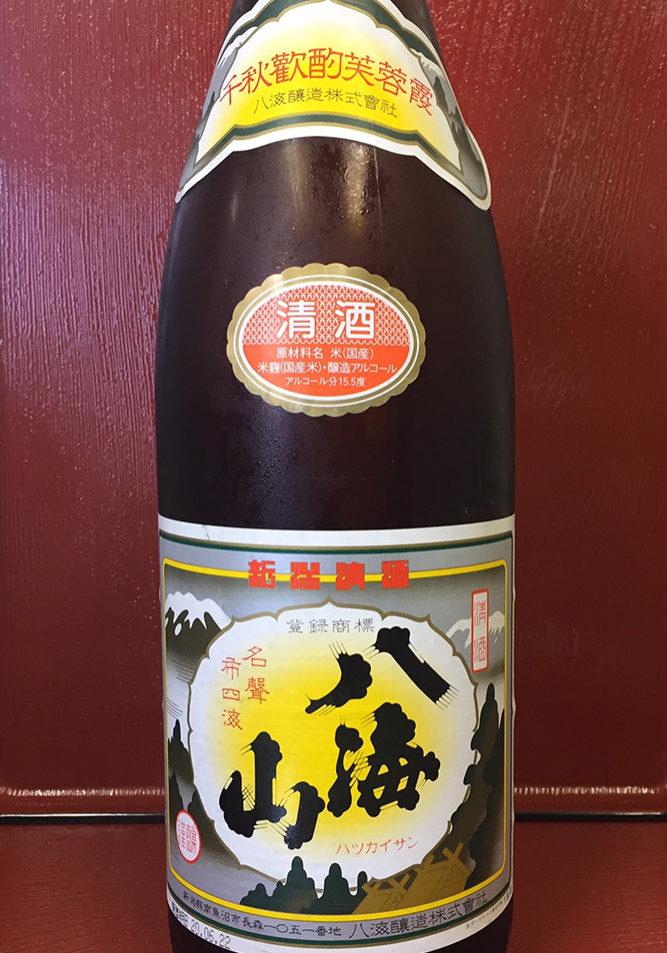 八海山_普通酒